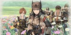 《战场女武神4》全小队人物一览 都有哪些人能加入?