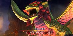 《二之国2:亡魂之国》灼热守护神伍鲁迪拉空图文介绍 灼热守护神怎么打?
