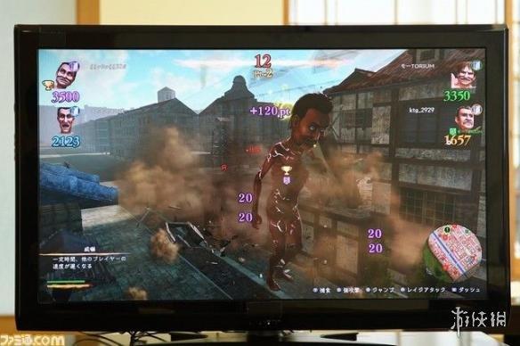 《进击的巨人2》最终boss战役打法视频分享 最终boss怎么打?