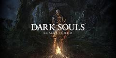 《黑暗之魂》重制版实机试玩视频分享 重制版画面怎么样?