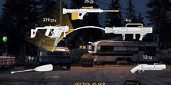 《孤岛惊魂5》vector.45acp冲锋枪解锁方法介绍 冲锋枪怎么获得?