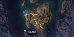 《孤岛惊魂5》圣坛位置及摧毁圣坛方法 怎么摧毁圣坛?