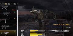 《孤岛惊魂5》隐藏武器解锁方法分享 怎么解锁隐藏武器?