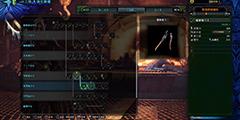 《怪物猎人世界》太刀派生路线介绍 太刀派生材料一览