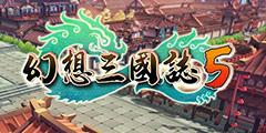 《幻想三国志5》晶魄系统图文介绍 什么是晶魄?