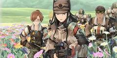 《战场女武神4》全关卡S级评价流程视频攻略合集【完结】