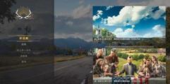 《孤岛惊魂5》最终结局视频分享 最终结局是什么?