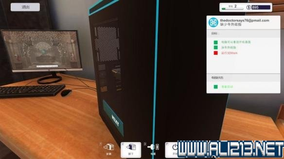 电脑装机模拟器上手全图文教程攻略 试玩流程+上手操作指南
