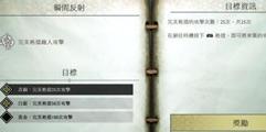 《战神4》经验值怎么获得 银片及经验值获得方法介绍