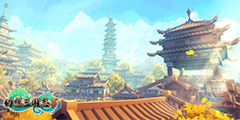 《幻想三国志5》丹药介绍 丹药效果一览