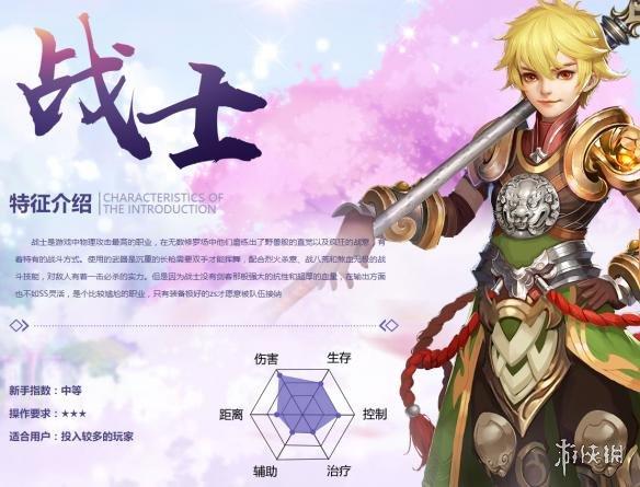 《自由幻想手游》战士怎么增加战力 战士装备宝石选择推荐