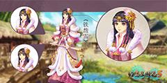 《幻想三国志5》铁馥雪技能介绍 铁馥雪哪些技能好用?
