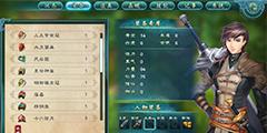《幻想三国志5》全头具图鉴 都有哪些头具?