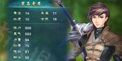 《幻想三国志5》全大剑属性一览 大剑属性数据是什么?