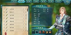 《幻想三国志5》全断马剑属性一览 断马剑属性数据是什么?
