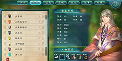 《幻想三国志5》全符咒属性一览 符咒属性数据是什么?