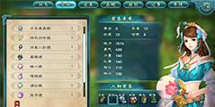 《幻想三国志5》全古镜属性一览 古镜属性数据是什么?