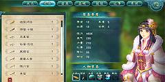 《幻想三国志5》全骨笛属性一览 骨笛属性数据是什么?