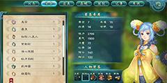 《幻想三国志5》全环刃属性一览 环刃属性数据是什么?