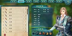《幻想三国志5》全剑属性一览 剑属性数据是什么?