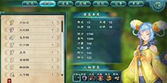 《幻想三国志5》九节鞭属性一览 九节鞭属性数据是什么?