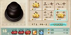 《幻想三国志5》赌场奖励快速获得技巧分享 赌场奖励怎么获得?