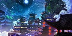 《幻想三国志5》攻略图文详解 全支线任务+全宝箱收集【完结】