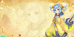 《幻想三国志5》玥儿二周目新增技能一览 二周目玥儿新技能介绍