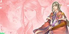 《幻想三国志5》殊臣二周目新增技能一览 二周目殊臣技能介绍