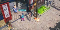 《幻想三国志5》人要衣装支线任务图文指南 衣服在哪?