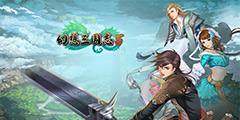 《幻想三国志5》全角色二周目新增技能一览 二周目新技能介绍