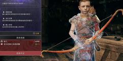 《战神4》 阿特柔斯全盔甲资料汇总 阿特柔斯盔甲作用介绍