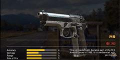 《孤岛惊魂5》武器更新了什么?武器解锁新内容介绍