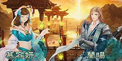 《幻想三国志5》武昌支线任务图文攻略指南 武昌支线一览