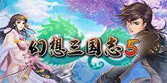 《幻想三国志5》晶魄极限搭配推荐 晶魄怎么搭配?