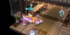 《幻想三国志5》外卖服务支线任务图文详解 外卖任务怎么做?