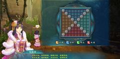 《幻想三国志5》连击角色入队方法介绍 连击角色怎么入队?