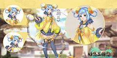 《幻想三国志5》广陵支线任务图文指南 广陵支线任务怎么做?