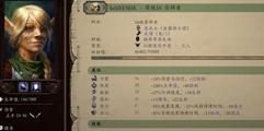 《永恒之柱2:死亡之火》诅咒单刷玩法分享 诅咒之路solo怎么玩?