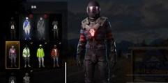 《孤岛惊魂5》最帅套装获得方法介绍 最帅套装怎么获得?