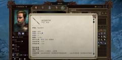 《永恒之柱2:死亡之火》近战娱乐向玩法图文分享 近战怎么玩?