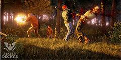 《腐烂国度2》第五技能升级方法介绍 第五技能怎么升级?
