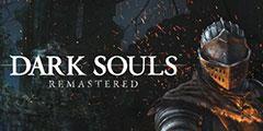 《黑暗之魂重制版》全武器图鉴一览 都有哪些武器
