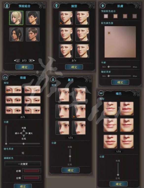 《怪物猎人世界》美女捏脸数据分享 怎么捏出美女?