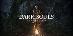 《黑暗之魂重制版》重制版和原版的区别一览 重制版有什么区别?