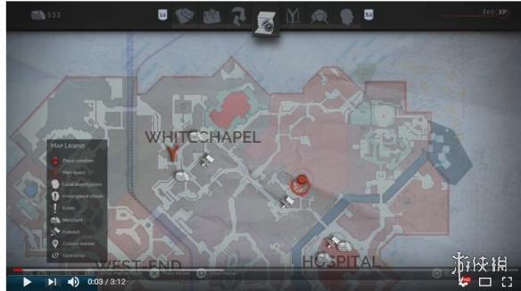 《吸血鬼》游戏全盲文位置详解 vampyr盲文在哪?