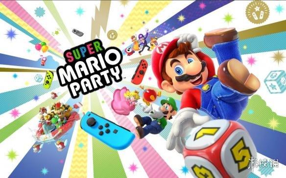 《超级马里奥聚会》趣味新玩法介绍视频 游戏怎么样?