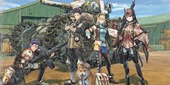 《战场女武神4》ns中文版发售日期介绍 ns版什么时候发售?