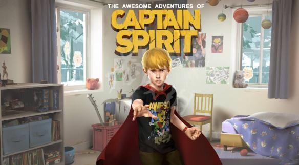《超能队长》完整剧情视频分享 全剧情+有趣事件一览
