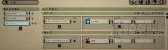 《永恒之柱2:死亡之火》诅咒难度通关及AI设置心得图文分享